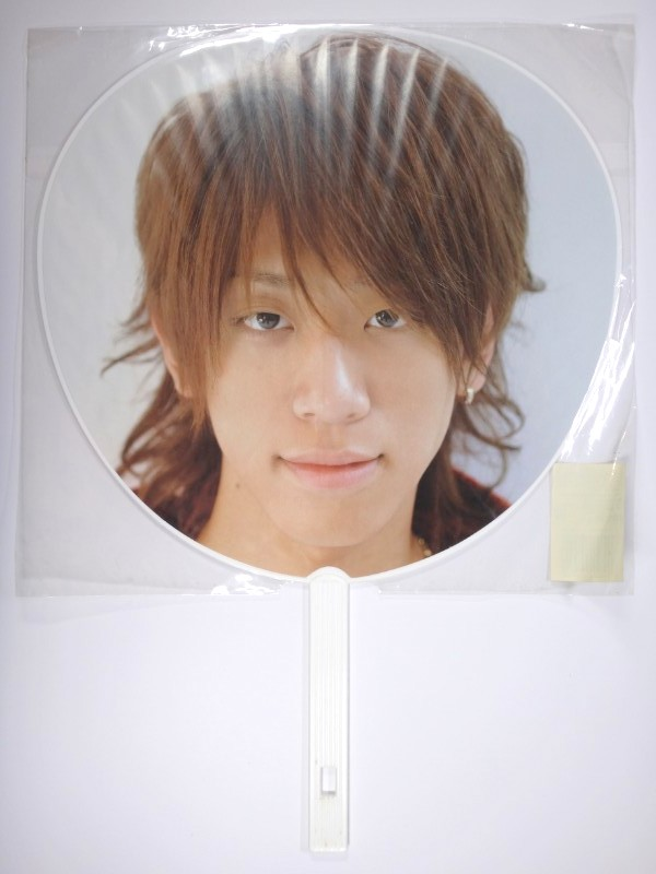 NEWS 小山慶一郎 うちわ Johnnys' Countdown 2007-2008 ジャニーズカウントダウン
