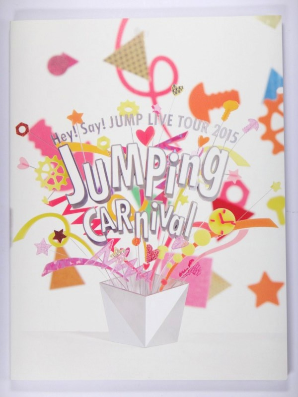 Hey!Say!JUMP パンフレット LIVE TOUR 2015 JUMPing CARnival コンサートグッズの画像