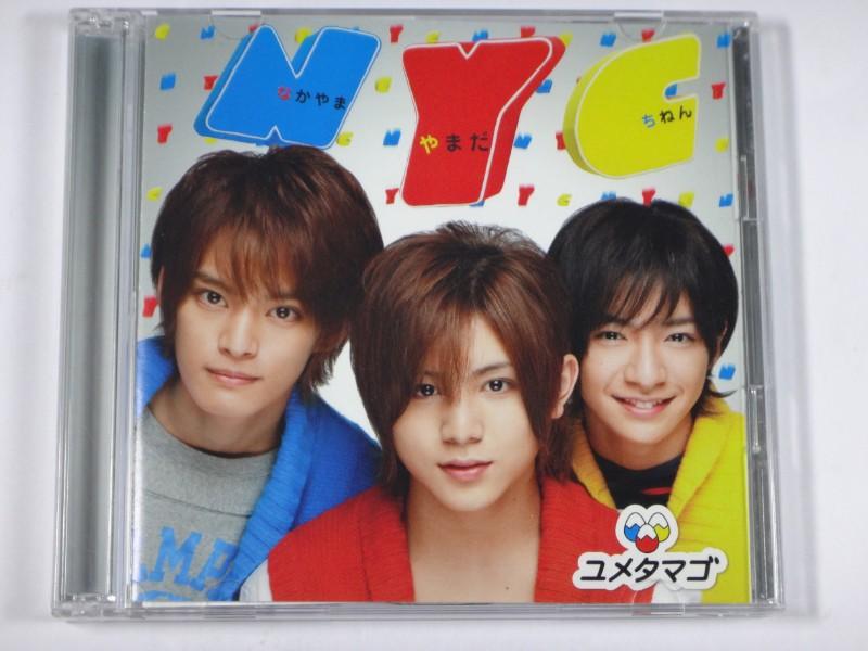 NYC CD ユメタマゴ 初回盤A(CD+DVD)