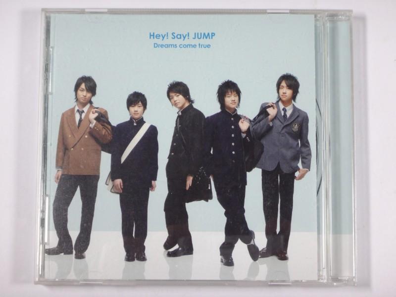 Hey!Say!JUMP CD Dreams come true 通常盤