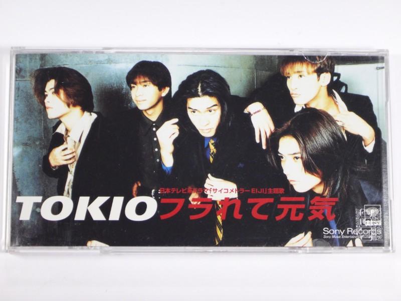 TOKIO 8cm CD フラれて元気/Dash for the Dream