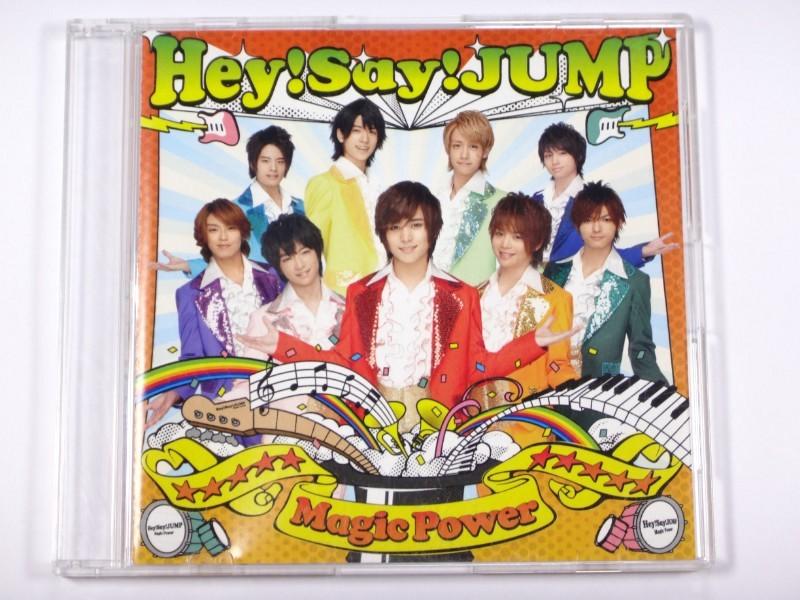 Hey!Say!JUMP CD Magic Power 通常盤