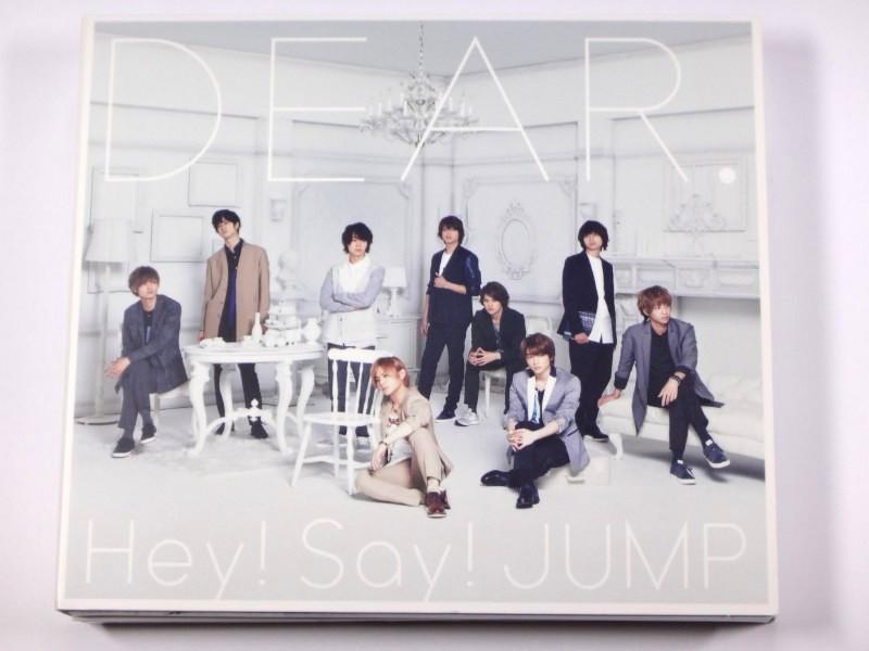 Hey!Say!JUMP CD アルバム DEAR. 初回限定盤1(CD+DVD) コンサートグッズの画像