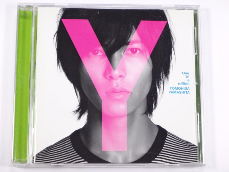 山下智久 CD One in a million 初回盤B