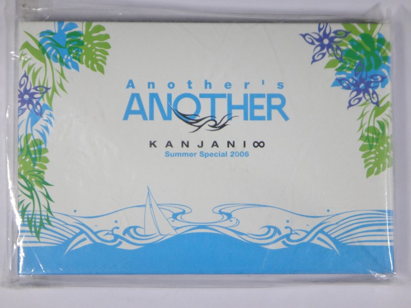 関ジャニ∞ ステージフォト フォトアルバム サマースペシャル 2006 Another's ANOTHER