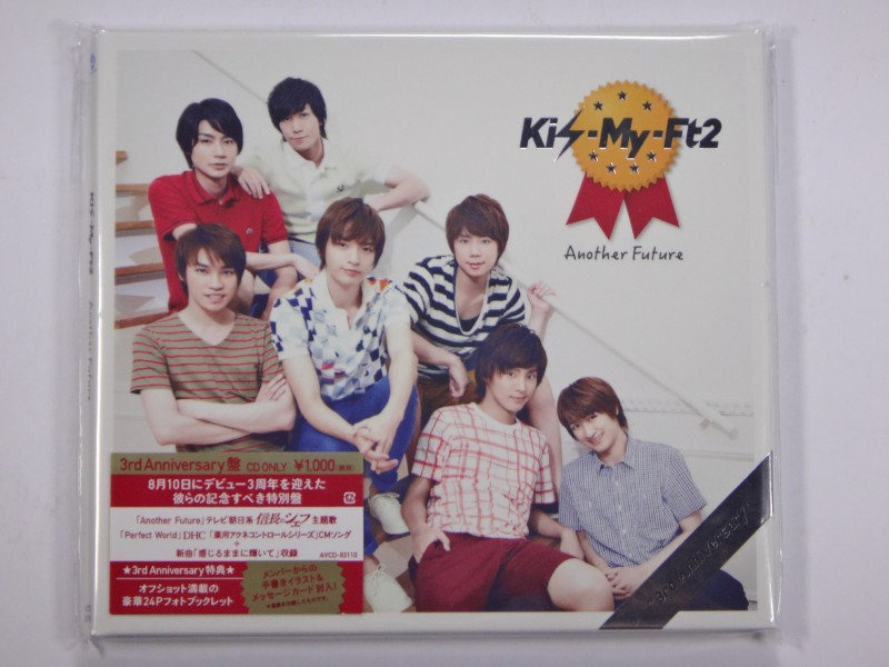 Kis-My-Ft2 CD Another Future 3rd Anniversary盤