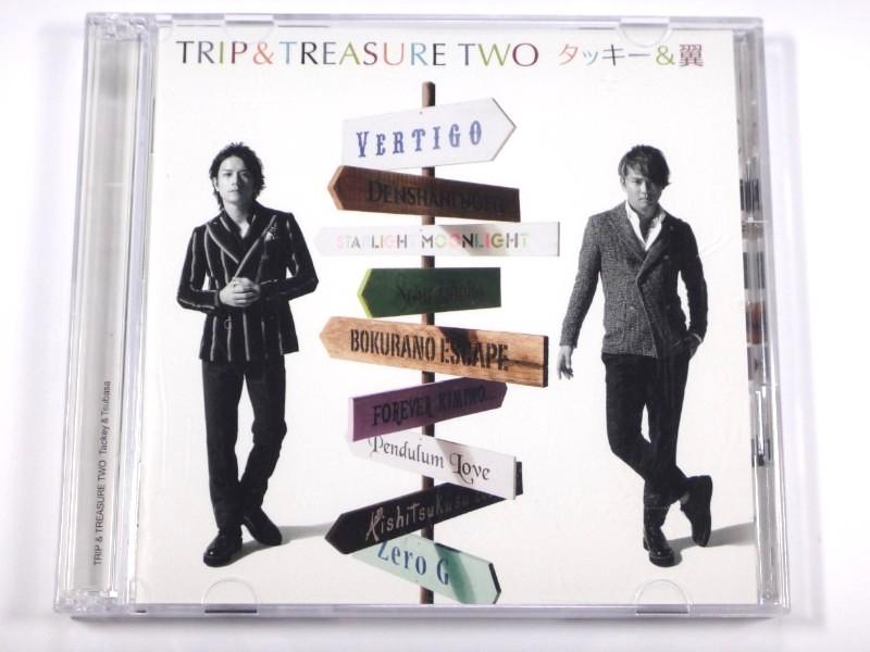タッキー&翼 CD アルバム TRIP & TREASURE TWO 初回生産限定LIVE盤(CD+DVD) コンサートグッズの画像