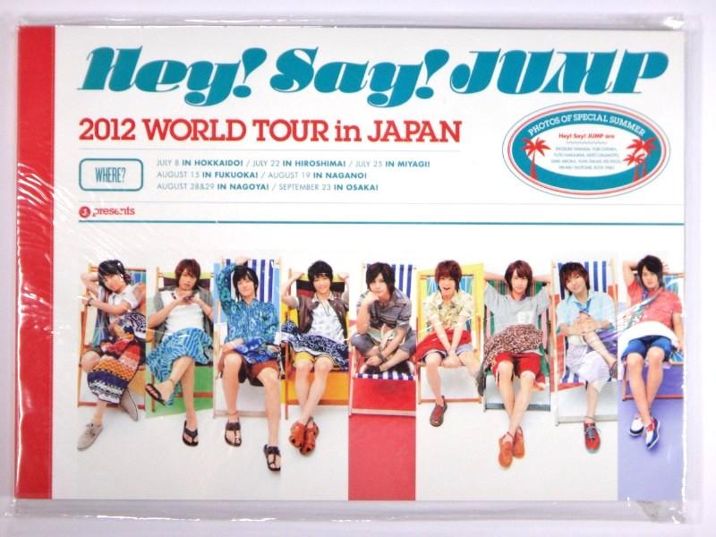 Hey!Say!JUMP パンフレット 2012 WORLD TOUR in JAPAN コンサートグッズの画像