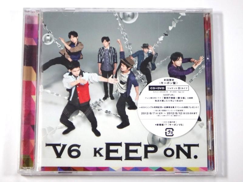 V6 CD kEEP oN. 初回生産限定 <キーポン盤> (CD+DVD)