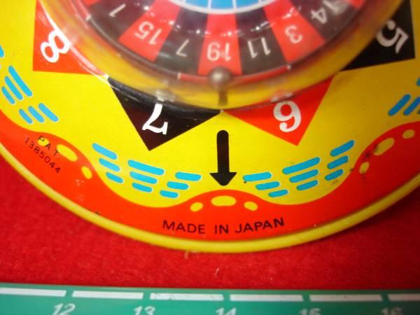 ★【逸品堂】★ 日本製 MADE IN JAPAN UFO ルーレット 動くおもちゃ 車 ブリキ 鉄 とプラ 珍品 美品 昭和レトロ アンティーク 綺麗 貴重品_画像2