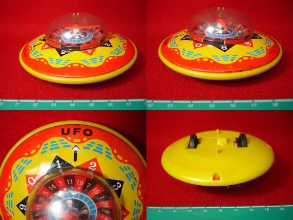 ★【逸品堂】★ 日本製 MADE IN JAPAN UFO ルーレット 動くおもちゃ 車 ブリキ 鉄 とプラ 珍品 美品 昭和レトロ アンティーク 綺麗 貴重品_画像3