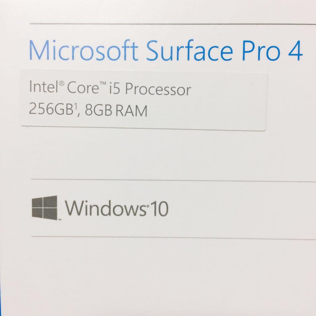 【美品】【送料無料】Microsoft/surface pro 4/i5/8GB/256GB+タイプカバーセット/おまけ付き