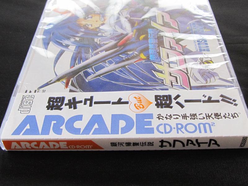 新品未開封 銀河婦警伝説サファイア PCエンジン PCE Works版 ARCADE CD-ROM2ソフト1円スタート_画像3