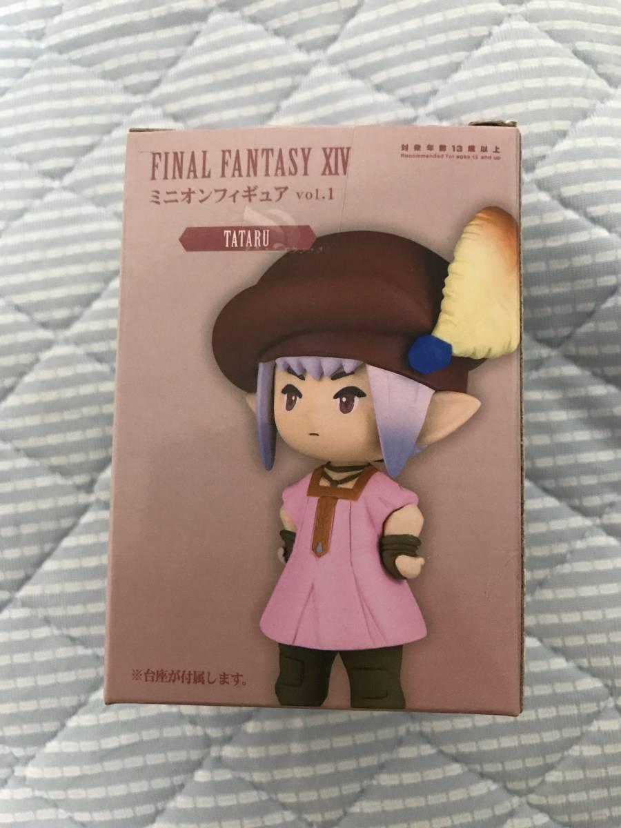 ファイナルファンタジー フィギュア ミニオン タタル グッズの画像