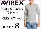 AVIREX Avirex long sleeve crew neck T-shirt S gray / long T Avirex GREY new goods DAILY TRECO CREW-NECK L/S T-SHIRT ound-necked