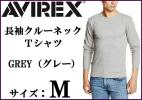 AVIREX Avirex long sleeve crew neck T-shirt M gray / long T Avirex GREY new goods DAILY TRECO CREW-NECK L/S T-SHIRT