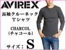 AVIREX Avirex long sleeve crew neck T-shirt S charcoal gray / long T CHARCOL new goods tei Lee ound-necked Avirex plain length ..