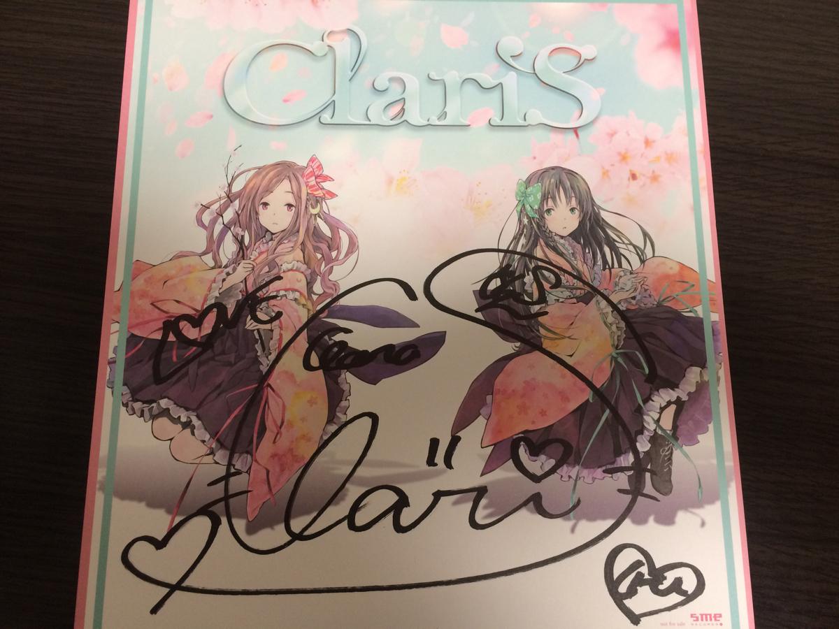 Claris サイン 色紙 非売品 おまけ付き