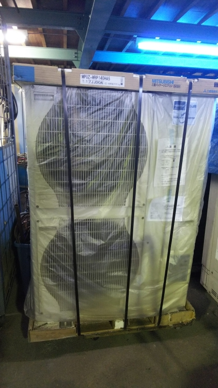 新品・未使用 室外ユニット MPUZ-WRP140HA5 室外機のみ セット型番MPCZ-WRP140GHK 室外機の故障などに