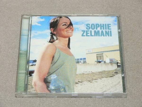SOPHIE ZELMANI / s/t // CD スウェディッシュ ソフィー セルマーニ_画像1