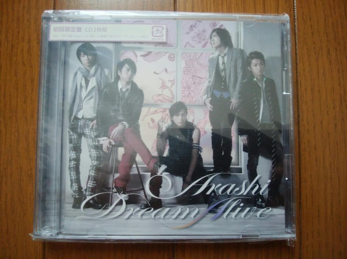 """嵐☆Dream """"A"""" live☆初回限定盤☆CD2枚組+36Pカラーブックレット封入☆美品"""