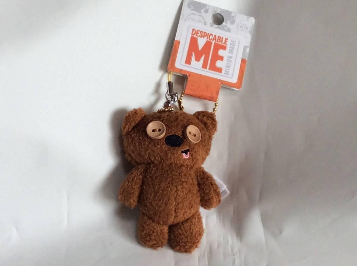 USJ限定!ミニオン クマのティム マスコットキーホルダー ストラップ新品即決! グッズの画像