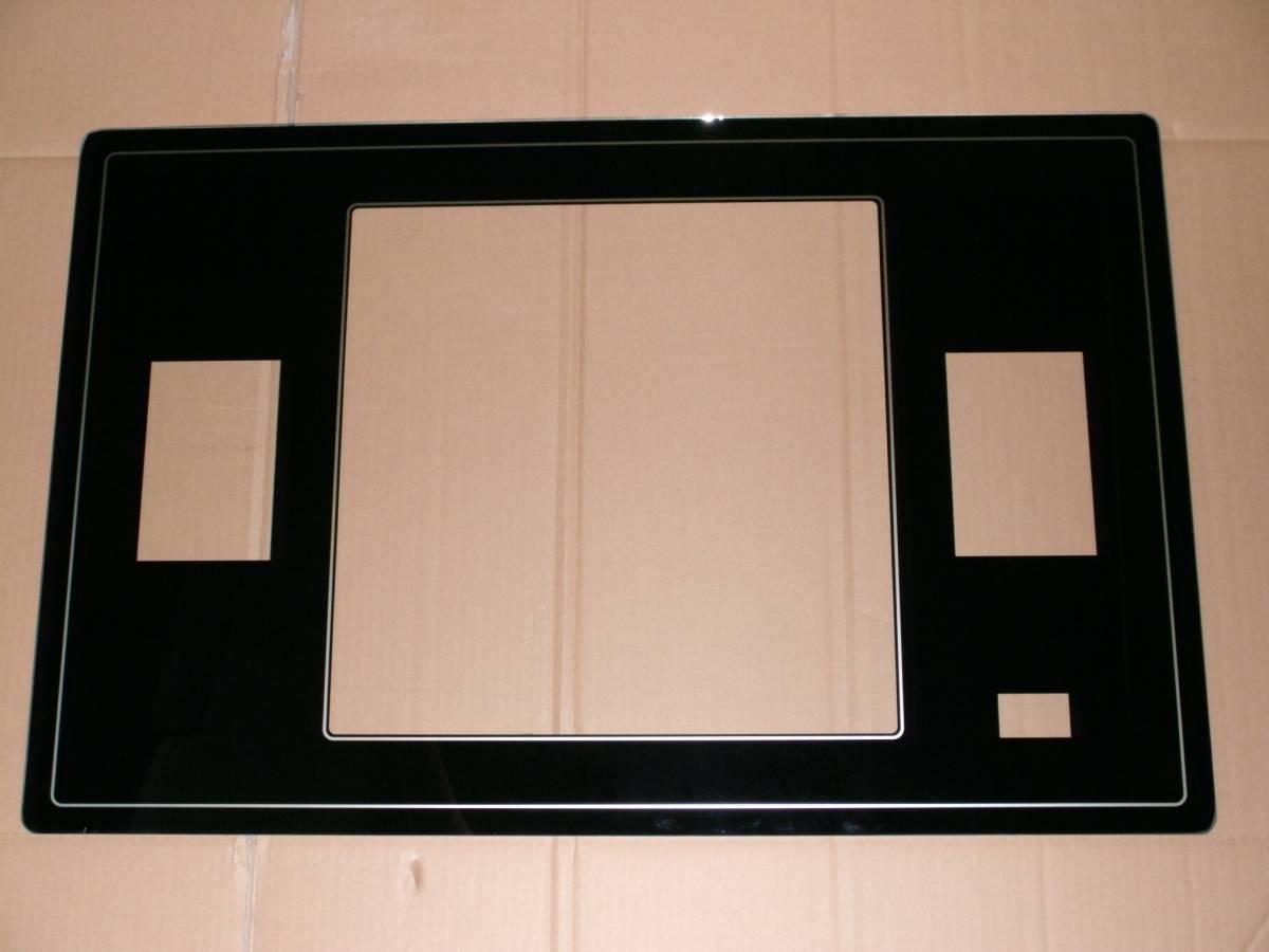 ☆新品即決 テーブル筺体新品ガラス4種類どれでも1枚¥6000☆3枚まで同一梱包発送で来ます。_画像1
