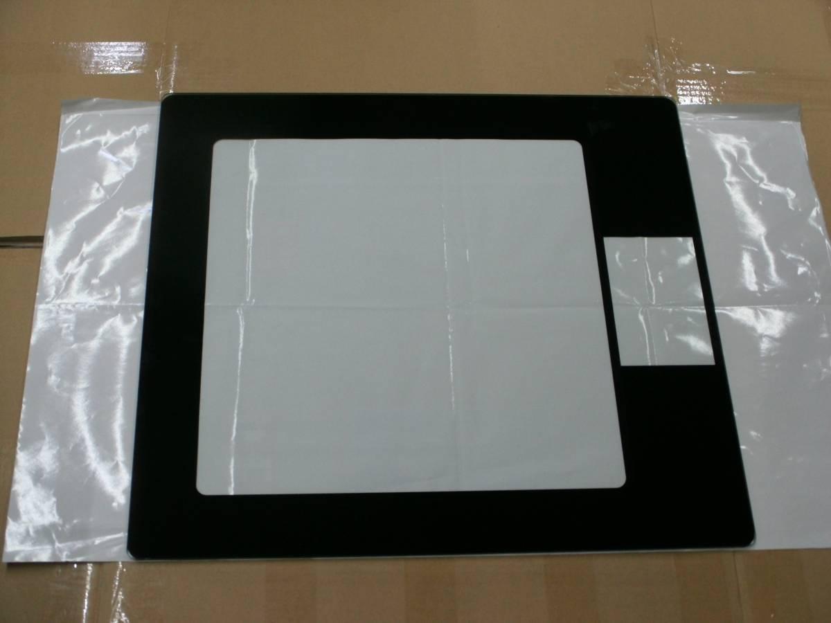 ☆新品即決 テーブル筺体新品ガラス4種類どれでも1枚¥6000☆3枚まで同一梱包発送で来ます。_画像3