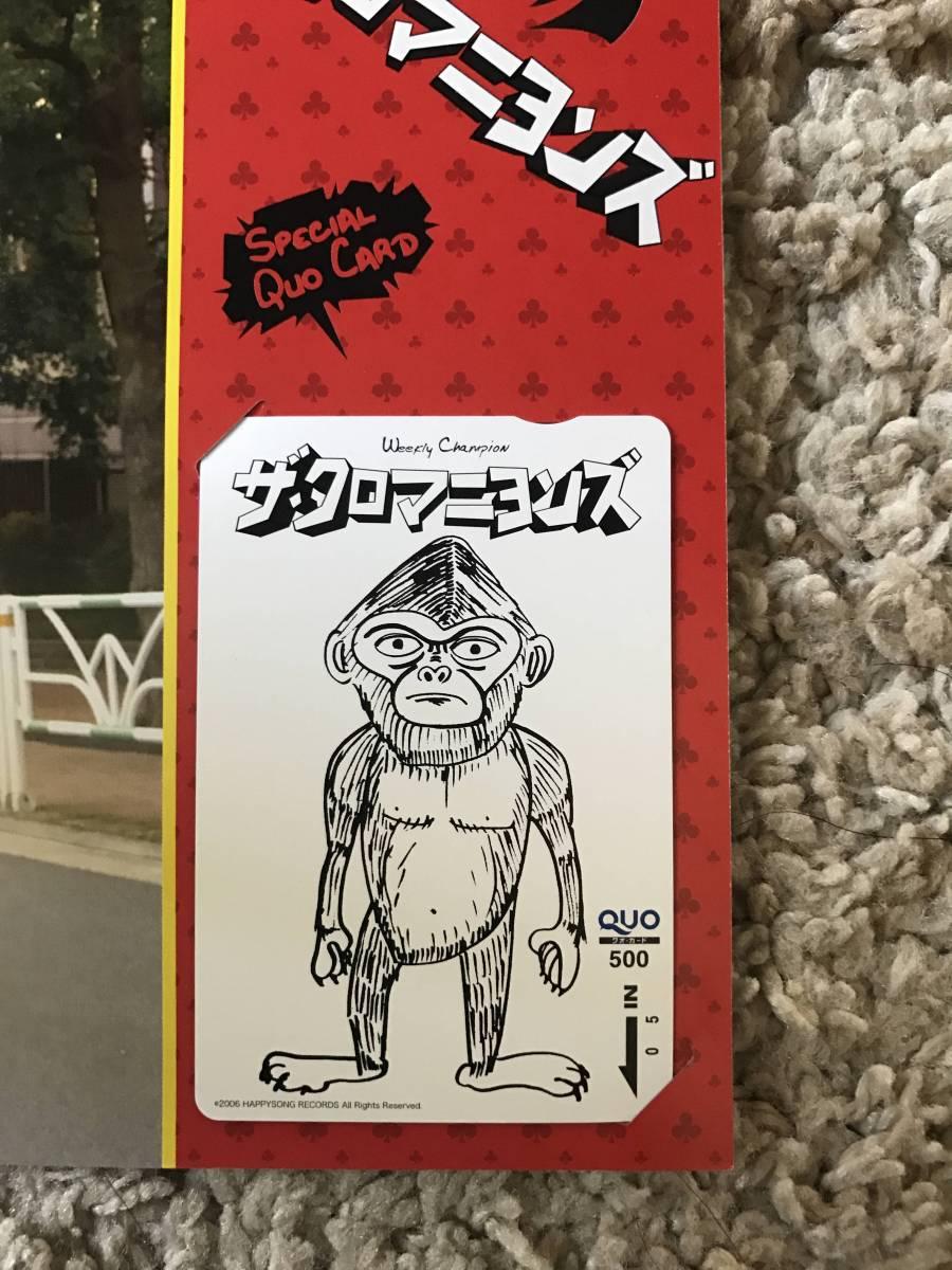 ⑯ザ・クロマニヨンズxクローバー クオカード500 ライブグッズの画像