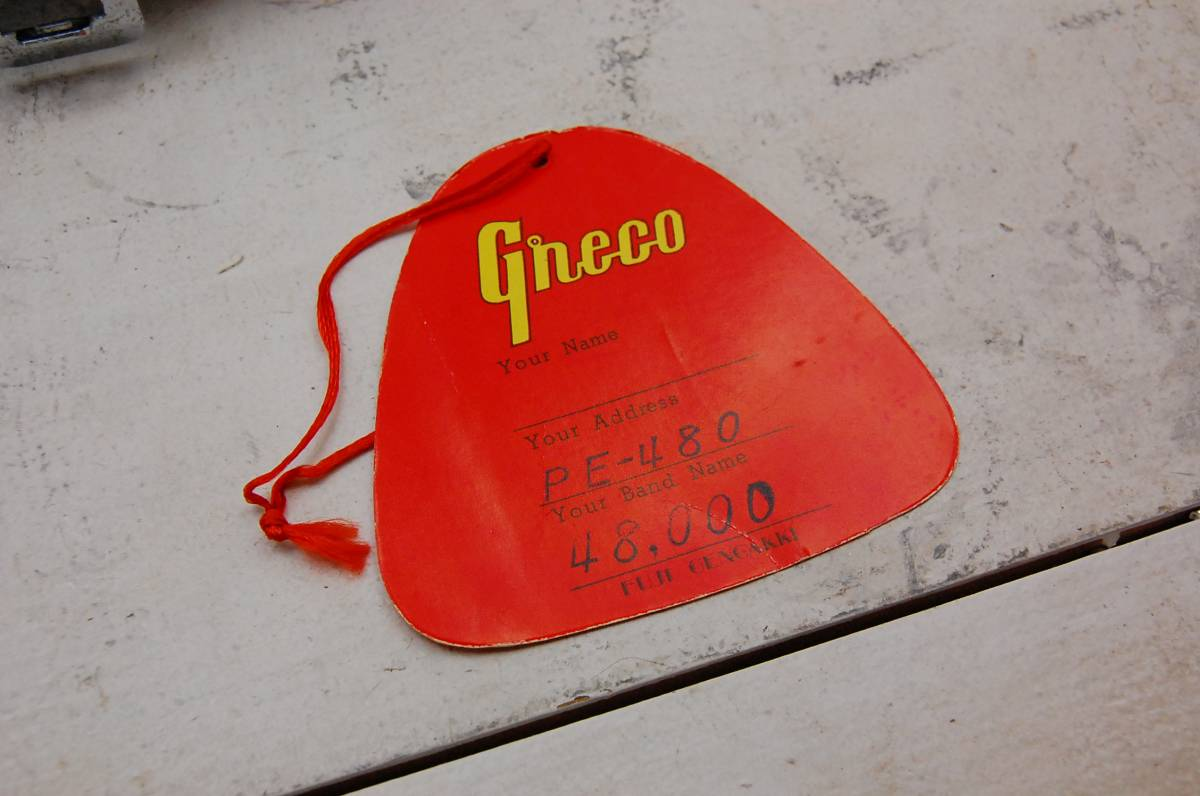 GRECO グレコ PE-480 木調 エレキギター レスポール ハードケース付 京都旧家 JUJIGENGAKKI_画像3