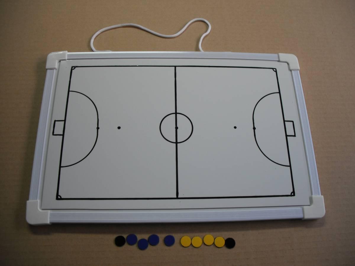 フットサル作戦板(作戦盤・作戦版)マグネットシート+ボード_画像3