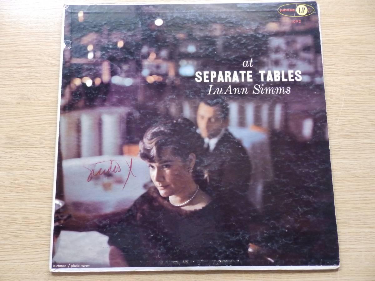 【米-JUBILEE-オリジナル盤】 ・ ルー・アン・シムス ・ LU ANN SIMMS / SEPRATE TABLES 歌もの隠れ名盤!_画像1