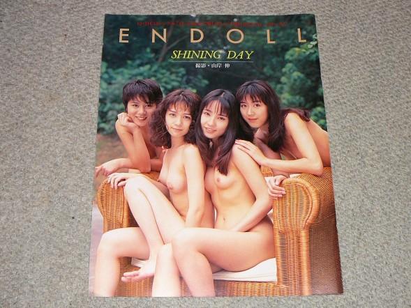 endoll ヌード 着エロ月額サイトのサンプル動画紹介 -