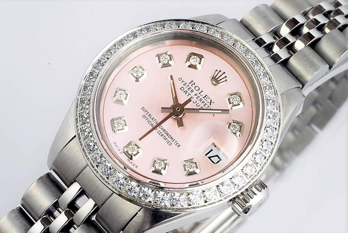 ロレックスレディースデイト 極美品 10Pダイヤ ピンク OH1年保証、風防新品、外装仕上げ