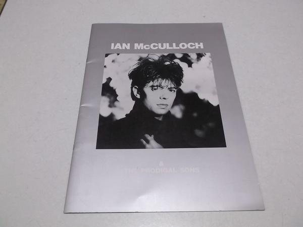 ▽ イアン・マッカロク 【 1990ツアーパンフ  】Ian Stephen McCulloch エコー&ザ・バニーメン