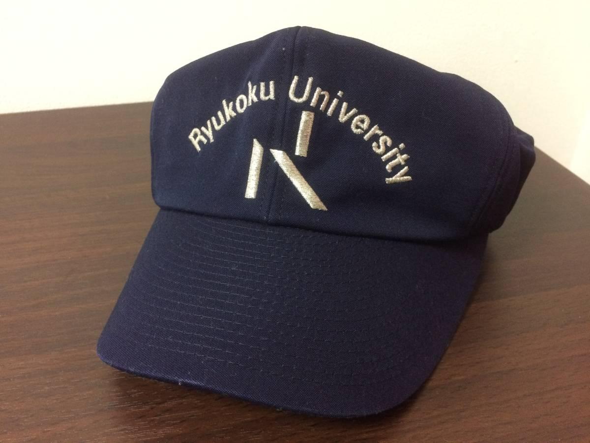 ★☆【実使用】関西六大学野球連盟 龍谷大学 野球部 帽子 キャップ☆★