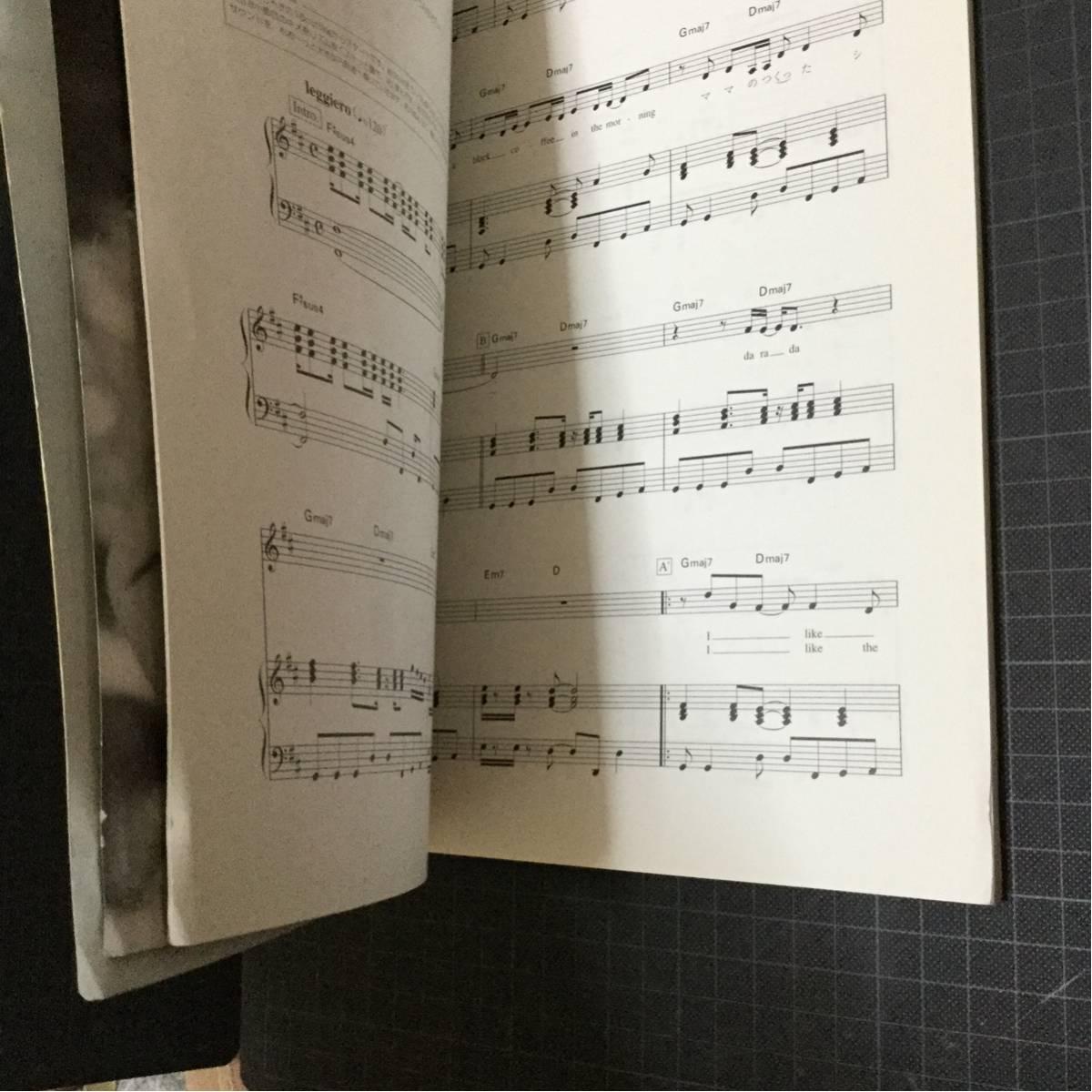 代購代標第一品牌-樂淘letao-ピアノ弾き語り矢井田瞳my favorite ...