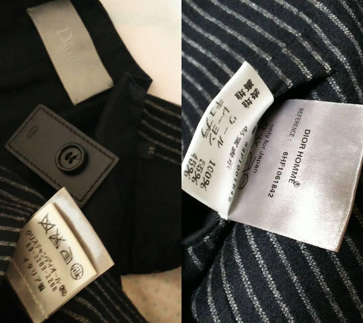 国内正規 美 Dior Hommeディオールオム Uカットドレスジレ黒 ブラック×ストライプベスト 最小38 XXS 6H エディ期 ジャケット以上の存在感!_画像9