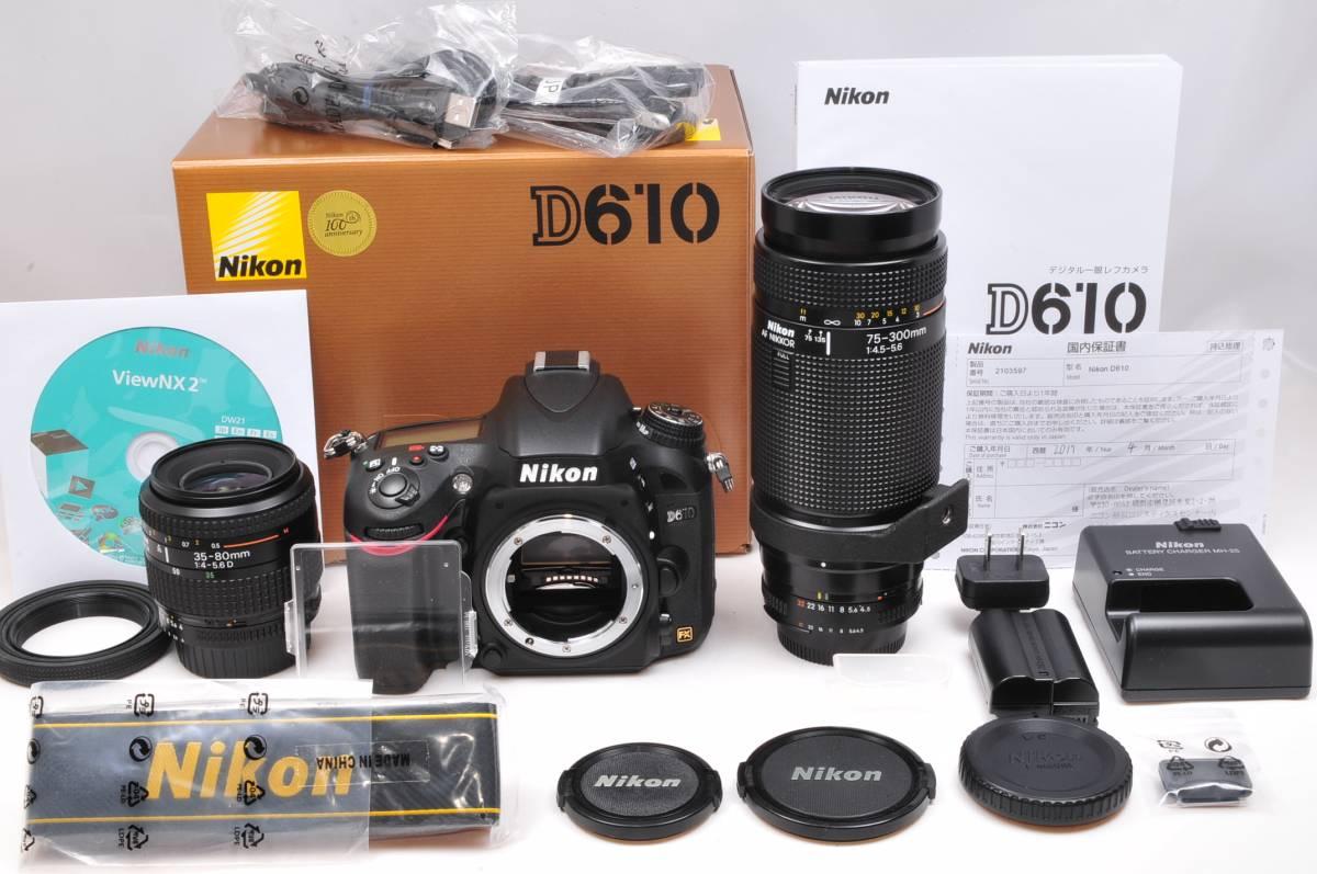 【新品級】 Nikon ニコン D610 超望遠ダブルズームセット☆