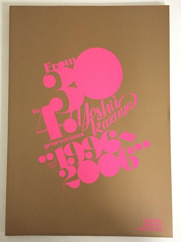 TOUR 2006 THANK YOU YOSHII KAZUYA ツアーパンフ/吉井和哉 イエモン イエローモンキー/B6/41