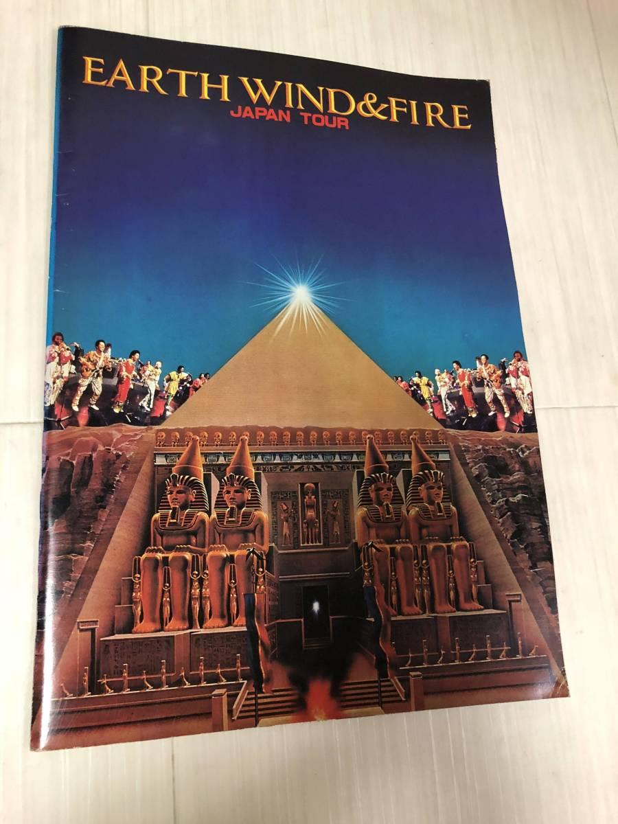 アース ウィンド&ファイヤー 1979 日本公演パンフ