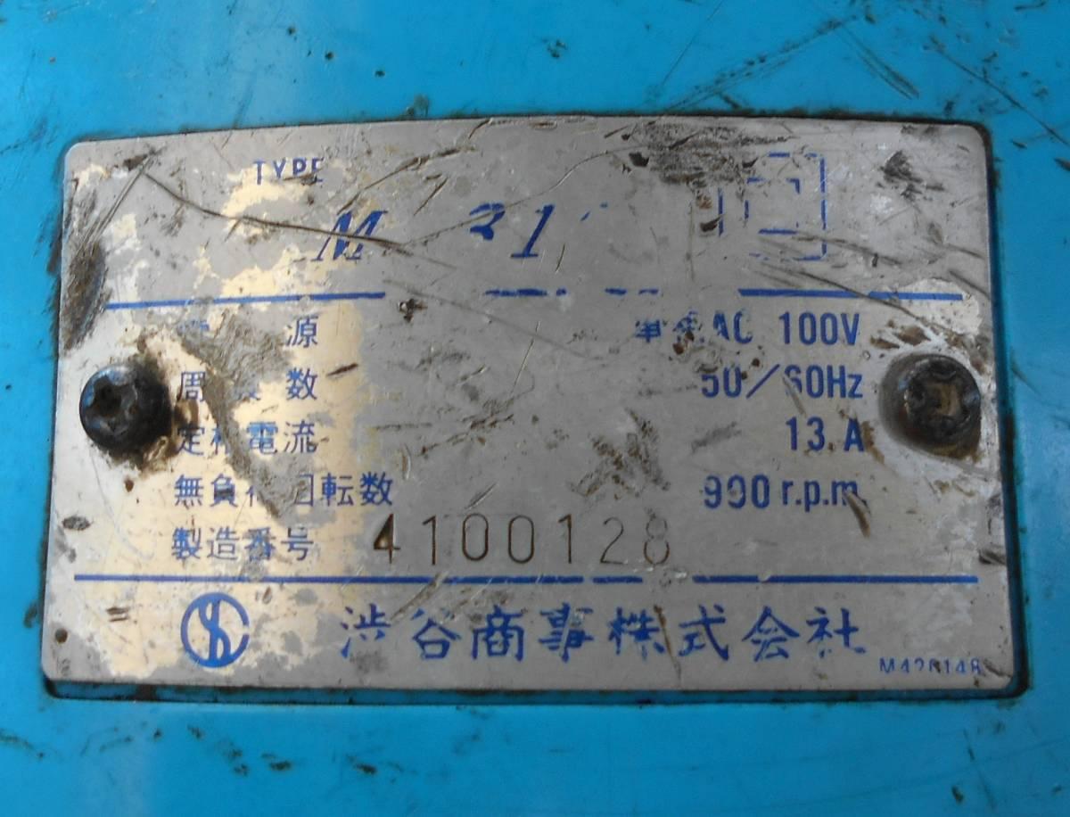 シブヤ ダイモドリル コアドリル TS-131 #4_画像4