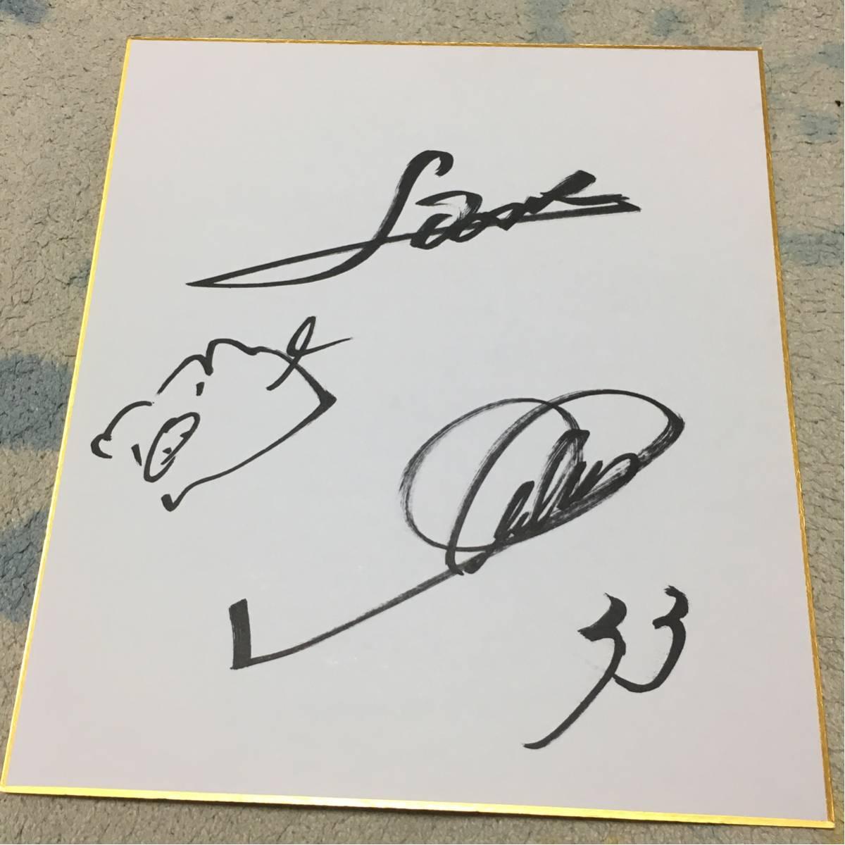 西武ライオンズ山川穂高選手直筆サイン色紙豚入り グッズの画像