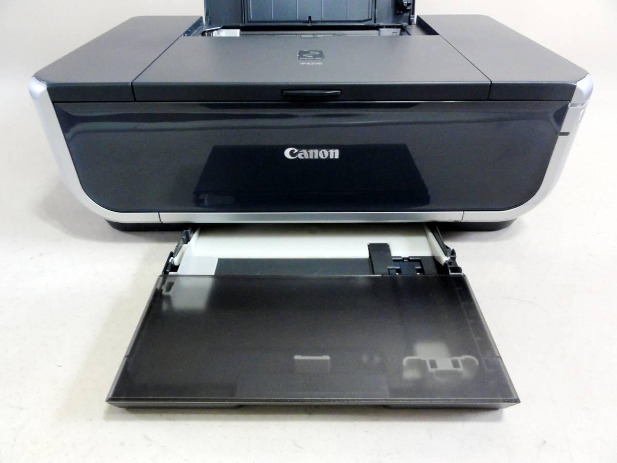 ■キャノン PIXUS iP4300 動作確認品 全インク残十分有_画像3