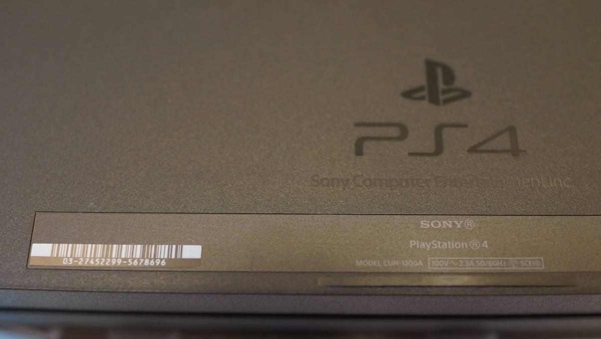 【美品売り切り】PS4 すぐ遊べるセット 本体 CUH-1200A 500GB 動作確認済み プレステ4 プレイステーション4 PlayStation4 格安スタート!!_画像3