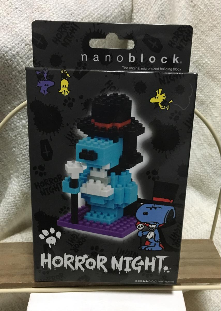 USJ スヌーピー ナノブロック 新品 ハロウィン 2016 吸血鬼 ドラキュラ グッズの画像