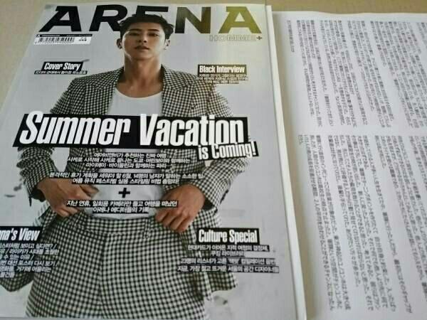 ポスター・翻訳付き 韓国雑誌 ARENA HOMME+表紙 TVXQ!ユノ