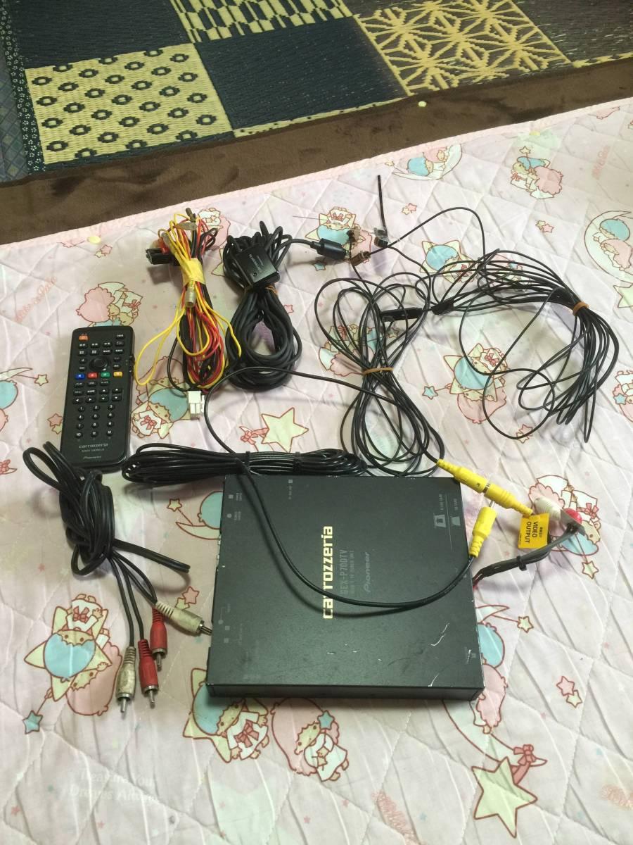 地デジチューナー GEX-P70DTV 本体リモコンB-CAS 配線付 中古品