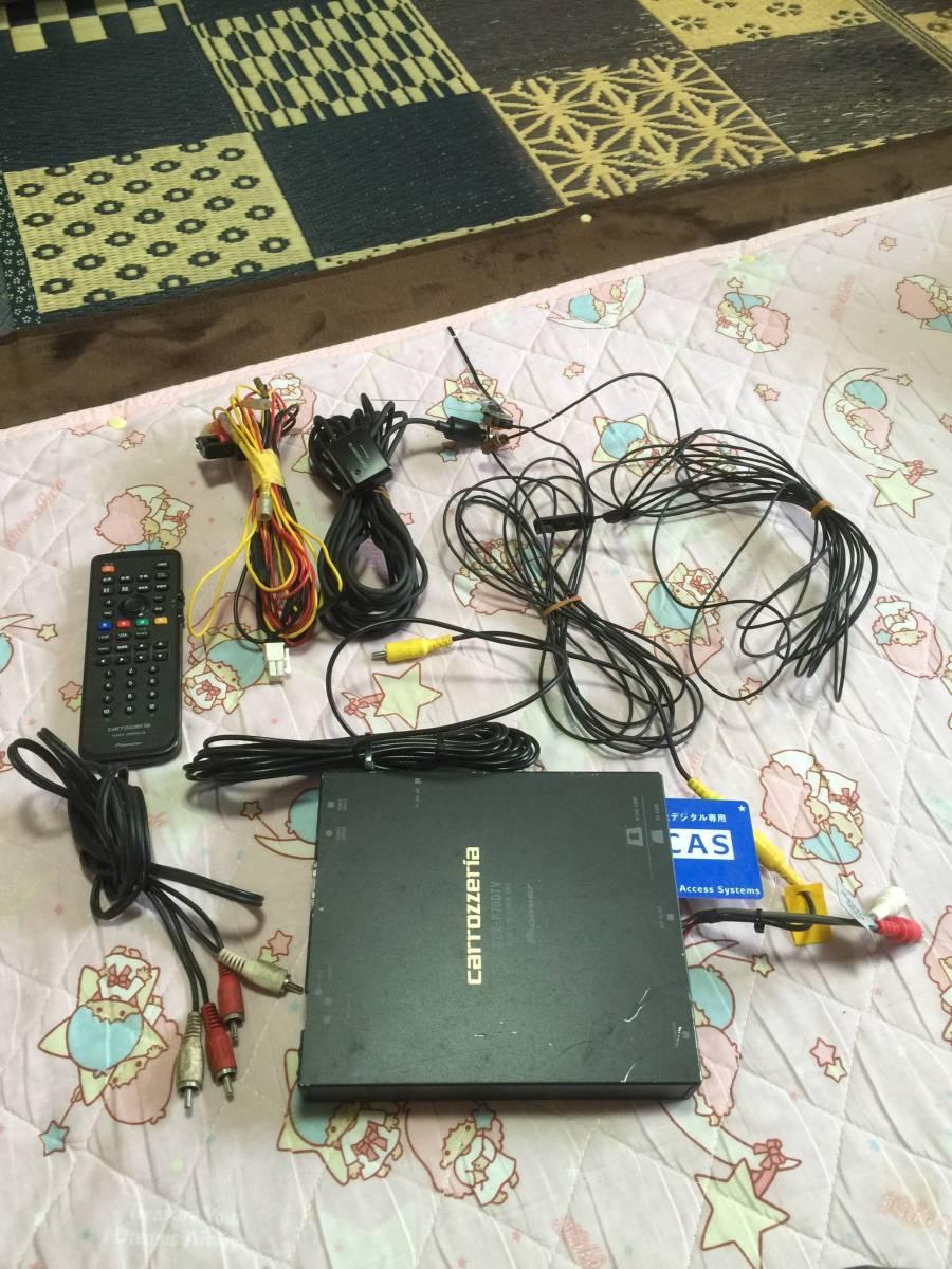 地デジチューナー GEX-P70DTV 本体リモコンB-CAS 配線付 中古品_画像2