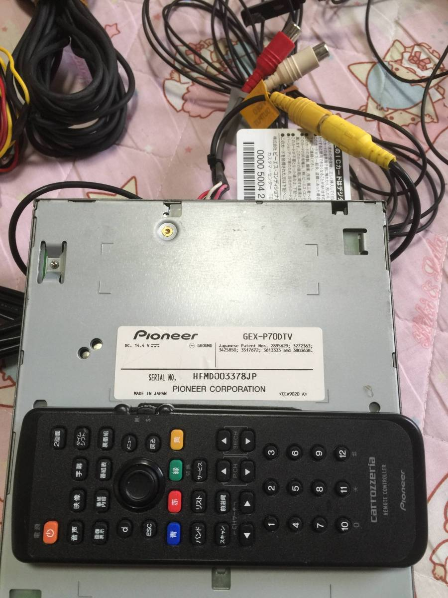 地デジチューナー GEX-P70DTV 本体リモコンB-CAS 配線付 中古品_画像3
